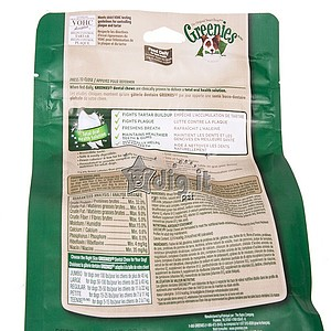 Greenies Teenie Dog Chews 12 oz Treat Pack - 43 bones